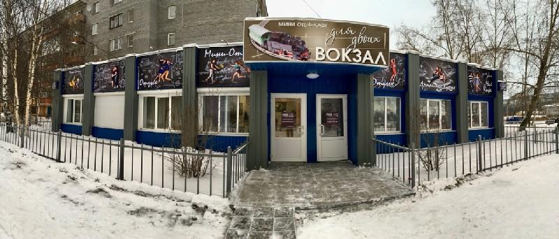 Мини-отель «Вокзал для двоих»