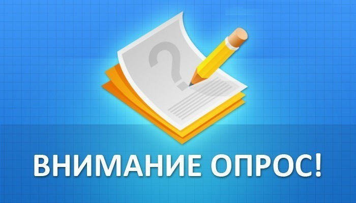 Готовы ли Вы отказаться на один день от передвижения на автотранспорте?