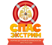 Спасэкстрим