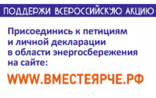«Вместе Ярче» сайт министерства